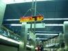 New_metro_station5