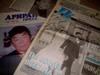 Korean_newspaper2