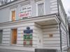 Sahalov_museum2_1