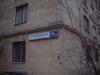 Studencheskaya_street_1